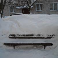 Зима в Зарубине, Зарубино