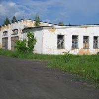 Закрытая шахта, Зарубино