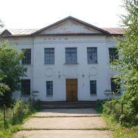 Артёмовская средняя школа, Зарубино