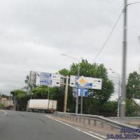 На Москву 443 км, Кресцы