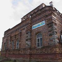 Неосвященная церковь, Любытино