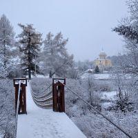 Любытино зимой, Любытино