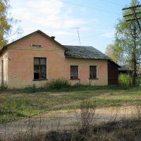Lyubytino station, Любытино