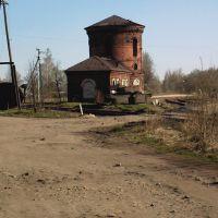 Старая водокачка, Малая Вишера