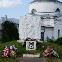 Памятник и братская могила сельчанам партизанам Марёво!, Марево