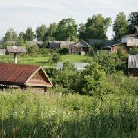Moshenskoe, Мошенское