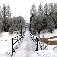 Мост р. Уверь, Мошенское