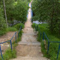 Пешеходный мост через Уверь_1, Мошенское