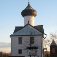 г. Великий Новгород. Зверин монастырь, церковь Симеона Богоприимца.., Новгород