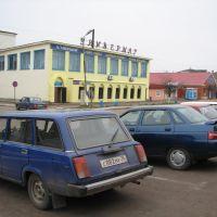 Универмаг у вокзала, Окуловка