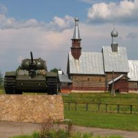 Panzer und Kirche, Парфино