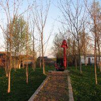 Памятник жертвам политических репрессий, Поддорье