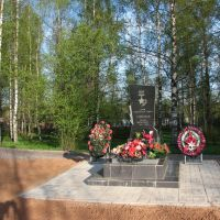 Памятник Герою ВОВ, Поддорье