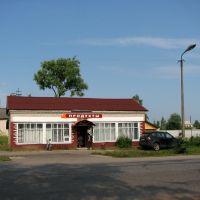 Магазин, Поддорье
