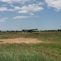 Авиационное шоу, Поддорье