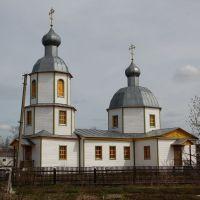 Храм Святой Троицы, Поддорье