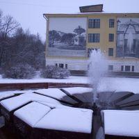 Муравьёвский фонтан с минеральной водой, Старая Русса