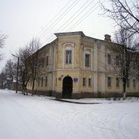 Дом Голикова, Старая Русса