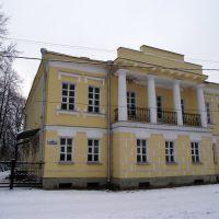 Дом Беклемишевского, Старая Русса