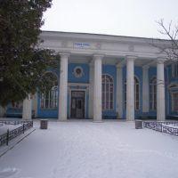 Вокзал, Старая Русса