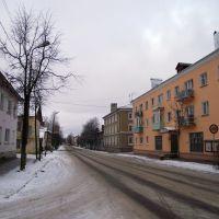 Улица Энгельса, Старая Русса