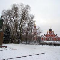 Ленин и собор, Старая Русса