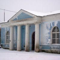 Старый автовокзал, Старая Русса
