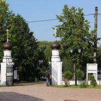 Врата храма, Старая Русса