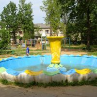 Фонтан в парке / The fountain in the park, Хвойное