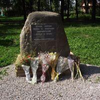 Уголок святых Петра и Февронии / Corner of St. Peter and Fevronia, Хвойное
