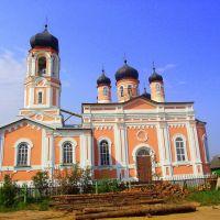 Церковь Святой Троицы (1865) / Holy Trinity Church (1865), Хвойное