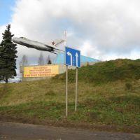 Памятник авиаторам Северо-Западного фронта, Хвойное