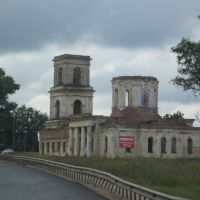 Church ruin between Moscow and Novgorod, Хвойное
