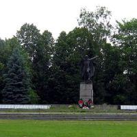 Памятник ВОВ, Холм