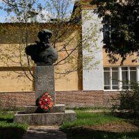 Памятник Герою ВОВ, Холм