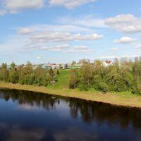 Панорама с моста, Холм