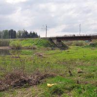Новгородский мост, Чудово