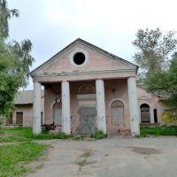 ул. Парайненская 2, Чудово