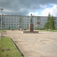 Tschudowo, Oblast Nowgorod, Rußland, Чудово