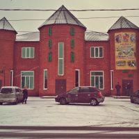 ресторан Ной, Барабинск