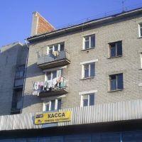Дом над ярмаркой Кварц., Барабинск