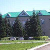 ЗАГС., Барабинск