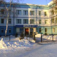 Дом отдыха железнодорожников., Барабинск