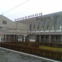 Барабинск, Барабинск