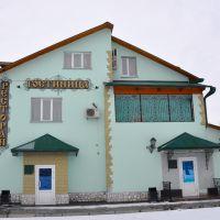 "Hotel ""HUNTER"", Бердск"