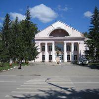 ДК им. Ленина (25.08.2007), Бердск
