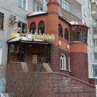Optics shop, Бердск