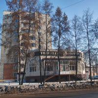 Бердск., Бердск