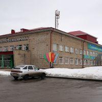 Болотное, ДК им. Кирова, Болотное