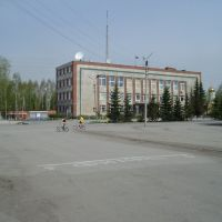 Болотнинская администрация, Болотное
